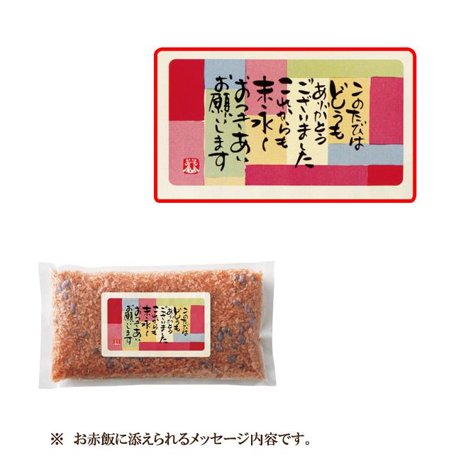 新米夫婦(モダン) No.10