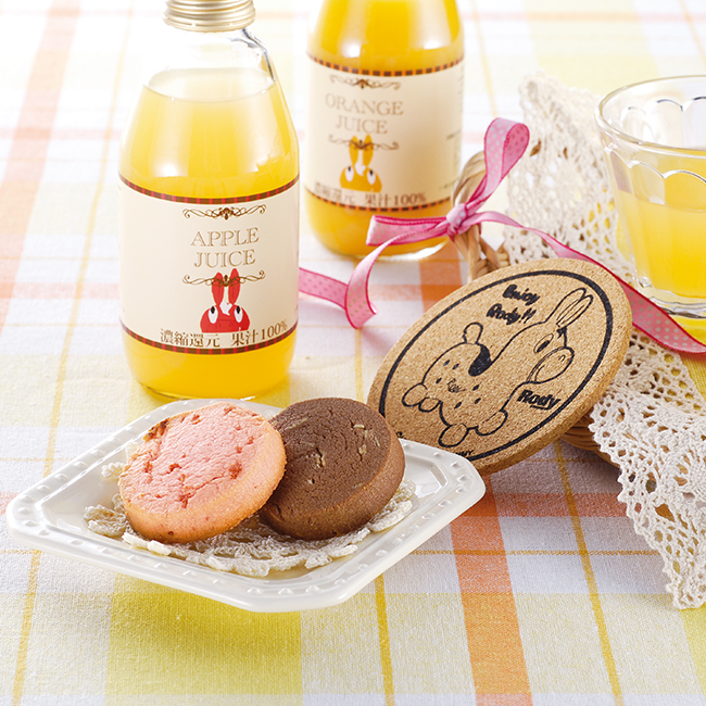 ロディ ジュース&クッキーセット No.25