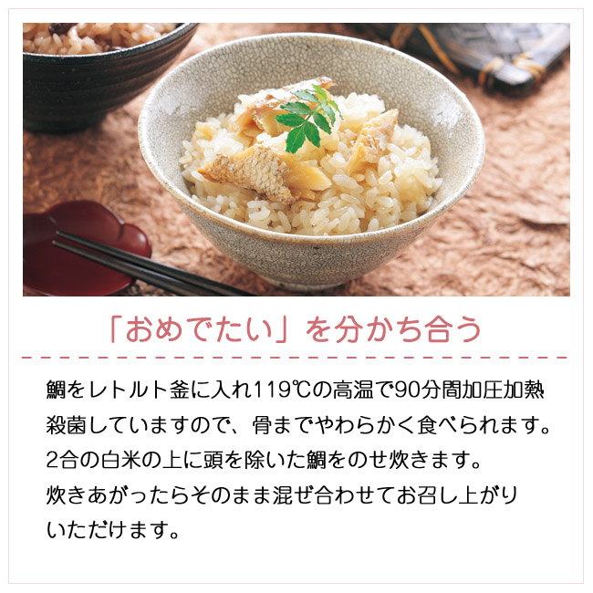 MEDE鯛 No.10
